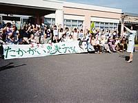 20091116_008