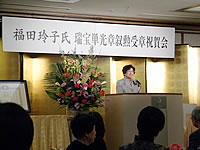 20100216_007