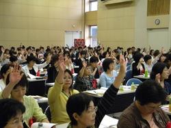 青年部委員より「10月17日のポリナビワークショップin福島に多くの参加をお待ちしてます!」